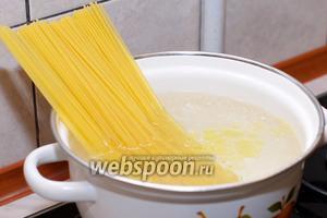 Отварить спагетти в соответствии с инструкцией на упаковке, добавив в воду 2 столовые ложки оливкового масла и 1-2 щепотку соли.