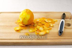 Пока выпекается кекс приготовим сироп. Для этого апельсины  хорошо помыть и снять с них кожуру — это удобно делать ножом для чистки картофеля.