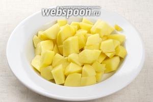 Картофель почистить и порезать.