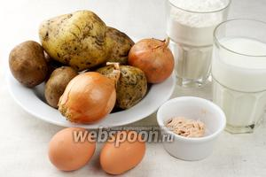 Основные продукты для приготовления жареных пирожков с картошкой: мука, кефир, дрожжи, сахар и яйца. Все продукты должны быть комнатной температуры.