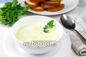Суп пюре из кабачков и сельдерея
