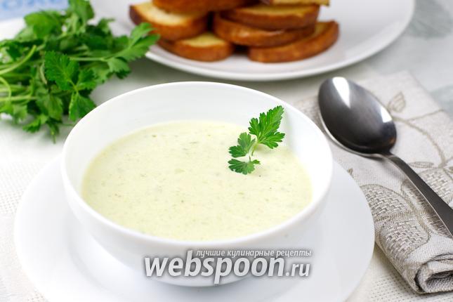 Крем суп из кабачка рецепт пошагово в