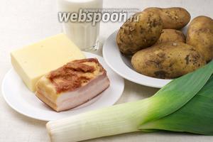 Для приготовления картофельной запеканки с беконом, необходим так же лук-порей, твёрдый сыр, сливки жидкие 15-20% жирности и горчица.