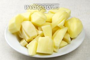 7-8 картофелин очистить, помыть и крупно порезать.