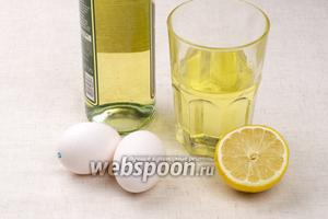 Для приготовления домашнего майонеза лучше использовать домашние яйца, лимонный сок можно заменить на винный уксус. Растительное масло добавляется «на глаз», чем больше масла, тем майонез будет гуще. Все продукты должны быть комнатной температуры.