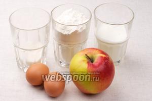 Для оладий нам понадобится стакан кефира комнатной температуры, 2 яйца, 150 г муки, 50 г сахара, щепотка соды и соли, одно большое ароматное яблоко и корица.