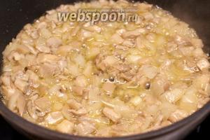 В большой сковороде разогреть оливковое масло, затем добавить грибы и лук. Жарить всё пока лук не станет прозрачным.