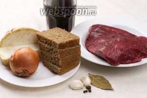 Для приготовления блюда нам понадобится говядина, сельдерей, тёмное пиво, лук, чеснок, специи и 3-4 ломтика чёрного хлеба.