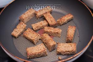 Хлеб порезать брусками и обжарить на сухой сковороде до румяной корочки.