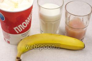 Для приготовления коктейля молоко должно быть охлажденным, банан лучше взять хорошо спелый.
