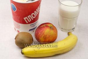 Для молочного коктейля необходимо взять молоко, классический пломбир, банан, киви и яблоко.