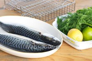 Для запекания рыбы нужны лаймы, зелень, специи и соль. Если рыба замороженная, то её предварительно необходимо разморозить.
