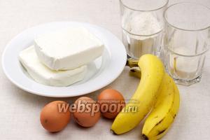 Продукты, для приготовления запеканки, должны быть комнатной температуры. Творог лучше брать жирностью 9%, бананы должны быть спелые.