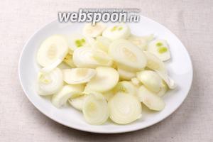 3-4 большие луковицы очистить и порезать кольцами.