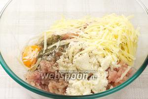 Добавить в фарш яйцо, сыр, мякоть батона, 1 чайную ложку сухой петрушки, щепотку соли и чёрного молотого перца.