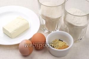 Для печенья нам понадобятся мука, сахар, яйцо и специи. Сливочное масло должно быть комнатной температуры.
