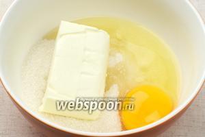 Соединить сливочное масло, сахар и яйцо.