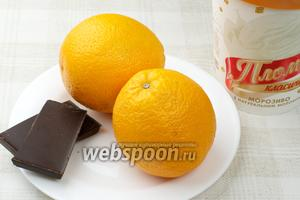 Для десерта понадобится мороженое пломбир, 2 средних апельсина и немного чёрного шоколада.