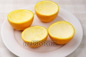 Апельсины хорошо помыть и порезать на половинки. Затем ложкой, аккуратно, чтобы не повредить кожуру, вынуть мякоть.