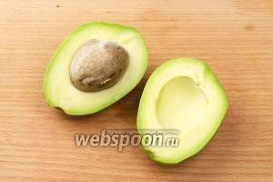 Авокадо хорошо помыть, очистить от кожуры и удалить сердцевину.