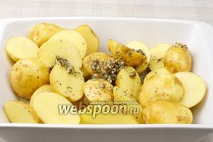 Выложить картофель в форму для запекания и влить заправку — хорошо перемешать.