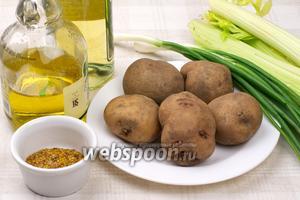 Для салата понадобится картофель, стебли сельдерея, 4-5 пера лука и заправка.
