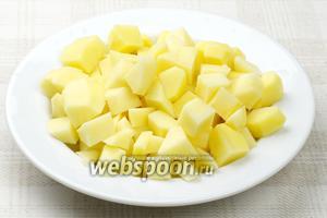 400-500 г картофеля очистить и порезать кубиками со стороной 1-1,5 см.