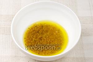 Приготовить заправку — смешать 2 ст.л. оливкового масла, 1 ст.л. уксуса (винного или фруктового) и 1-2 ст.л. горчицы с зернышками.