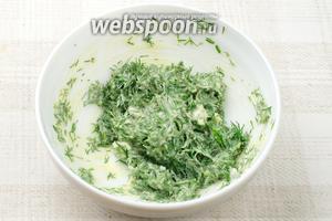 Смешать майонез, горчицу и укроп, добавить соль по вкусу.