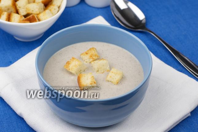 Фото Грибной суп-пюре
