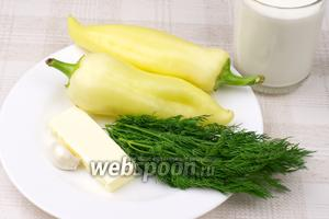 Для соуса сливки берём жирностью 20-25%, 1 большой сладкий перец зелёного цвета (или 2 маленьких), укроп, чеснок, сливочное масло и специи.