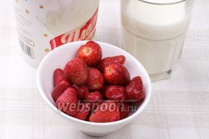 Пропорция для молочного коктейля довольна условна, сахарную пудру добавляйте в том случае, если клубника кисловата.