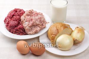 Для приготовления котлет берём свиной и говяжий фарш, лук, половину подсохшего батона, 2 яйца, соль и перец.