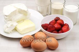 Для приготовления торта необходимо взять творог жирностью 9%, яйца, манную крупу и спелую клубнику. Сливочное масло должно быть комнатной температуры, сливки надо брать жирностью не менее 30%.