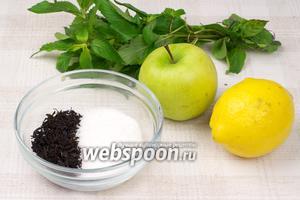 Пропорции чая можно изменять по вкусу. Яблоко лучше взять зелёное и сочное.