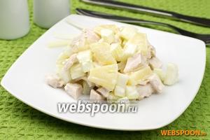Салат с куриным филе, ананасами и сельдереем