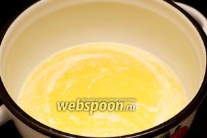 Сливочное масло растопить на очень медленном огне или водяной бане.