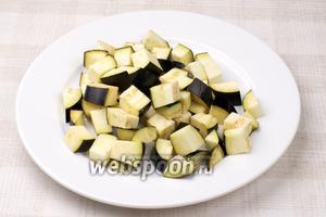 Баклажаны хорошо помыть, обсушить и порезать кубиками.