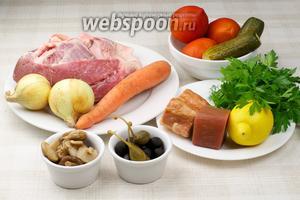 Для приготовления солянки нужны следующие продукты. Балык с/к можно заменить копченой колбасой, а так же использовать другие сорта копченостей.