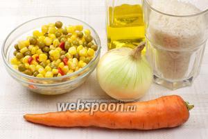 Для приготовления риса нужна 1 банка мексиканской смеси, в которую входит кукуруза, горошек и сладкий перец, репчатый лук, морковь и растительное масло.