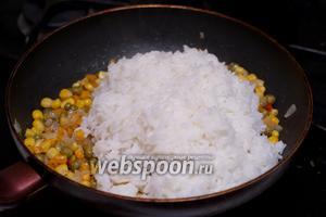 Готовый рис также выложить к овощам, добавить соль и чёрный молотый перец по вкусу.