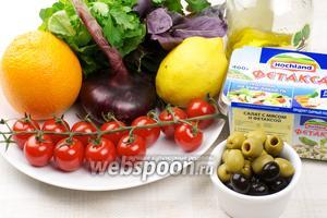 Для приготовления салата лучше взять красный базилик, мяты и петрушки надо по 2-3 веточки, помидоры должны быть хорошо спелые, так же понадобится фетакса, оливки и маслины.