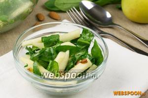 Салат с яблоком и шпинатом