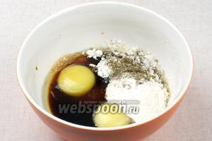 Соединить в миске яйца, соевый соус, выдавленный через пресс чеснок, петрушку и муку.