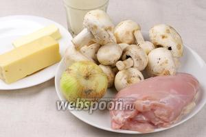 Для приготовления жульена возьмём куриное филе, шампиньоны, репчатый лук, твёрдый сыр, сливочное масло, молоко и специи.