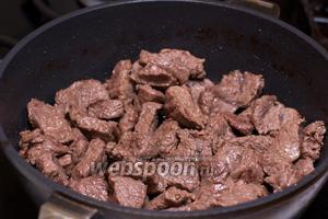 Отдельно разогреть 2 ст.л. растительного масла и обжарить говядину на среднем огне, до слегка румяного цвета.