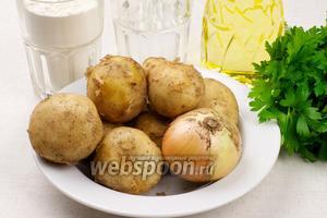 Для приготовления лепёшек возьмём: картофель, репчатый лук, зелень, муку, растительное масло и специи.