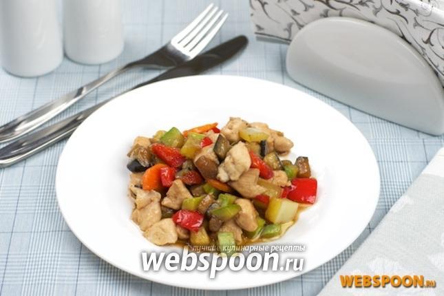 Фото Куриное филе с овощами в соевом соусе