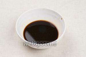 Приготовить соус смешав 1 ст.л. красного вина, 3 ст.л. соевого соуса, 0,5 ч.л. красного молотого перца и 1 ст.л. сахара.