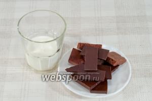 Для приготовления Ганаша возьмите: шоколад, сливки (не менее 30% жирности).